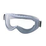 Очки,маски  для технологических и чистых помещений